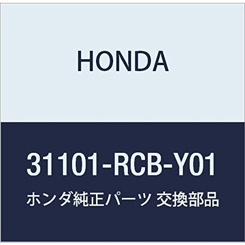 Genuine Honda 31101-PD2-014 Alternator Rotor Assembly